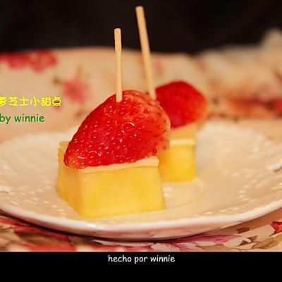 菠萝芝士小甜点