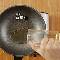 简单易做的啤酒烧虾尾,父亲节的最佳下酒菜的做法图解2