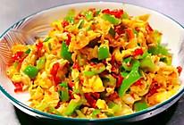 超级下饭剁椒炒鸡蛋的做法