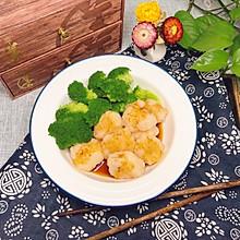 减脂餐:自制虾丸