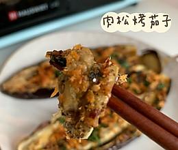 【新年宅家美食 芝士茄子 烤箱焗菜】的做法
