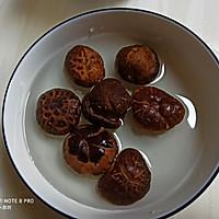 香菇炒青菜的做法图解2