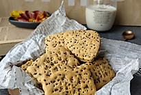#带着零食去旅行!#奇亚籽黑胡椒苏打饼干的做法