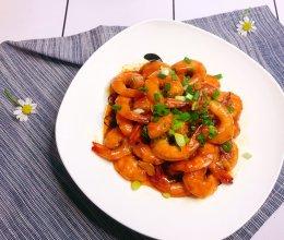 #美食视频挑战赛#茄汁大虾的做法