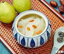 老北京小吊梨汤|酸甜回甘的做法
