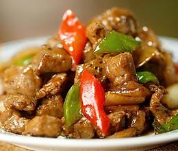 黑椒牛肉粒【微体兔菜谱】的做法