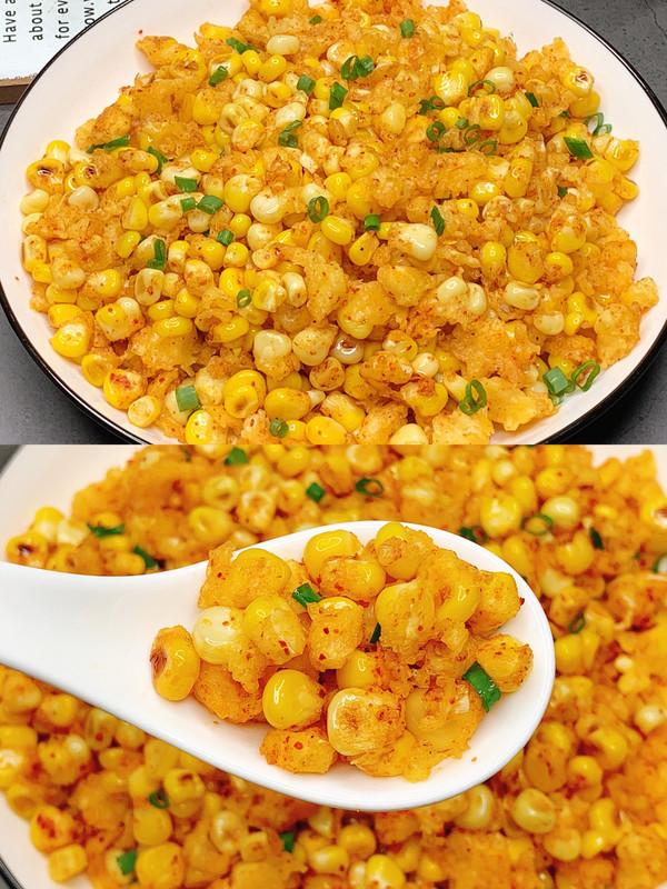 美味可口❗️零失败!上桌就光盘的椒盐玉米