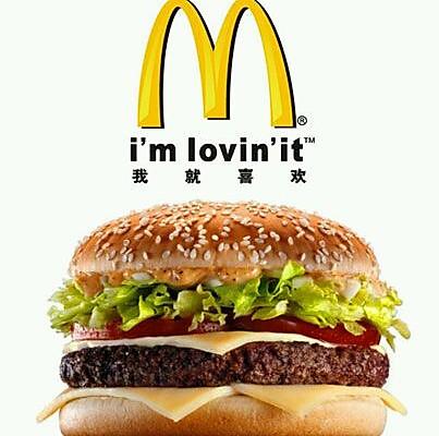 我山寨我自豪-麦当劳巨无霸汉堡酱的做法