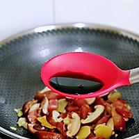 腊肠焖茄子#晒出你的团圆大餐#的做法图解11