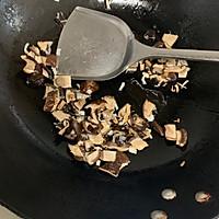 美味无敌的南瓜香菇饭#做道懒人菜,轻松享假期#的做法图解5