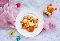 茄汁虾仁豆腐·辅食的做法
