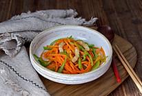 尖椒胡萝卜炒肉的做法