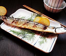 盐煎秋刀鱼的做法