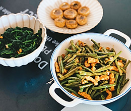 家常菜 豇豆炒肉丝的做法
