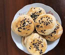 酥脆美味~红豆酥饼 红豆老婆饼的做法