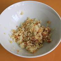 金银蒜粉丝蒸丝瓜的做法图解3