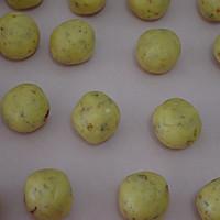 玫瑰糖混合果仁香脆饼的做法图解11