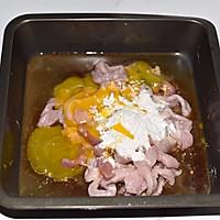 糖醋酥肉的做法图解2