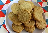 吃零食也不惧胖—木糖醇全麦饼干的做法