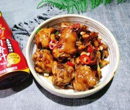 #豪吉川香美味#香辣香菇鸡的做法