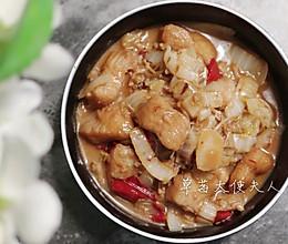 #家乐火锅节#台式巴沙鱼的做法