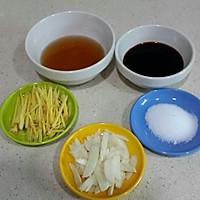 香酥带鱼(附青豆烧带鱼方法)的做法图解2