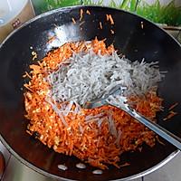 萝卜粉条水晶蒸饺的做法图解12