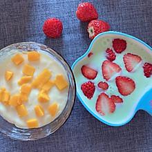 水果布丁~芒果草莓布丁