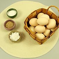 蛋蛋系列之拔丝蛋蛋 #就是红烧吃不腻!#的做法图解1