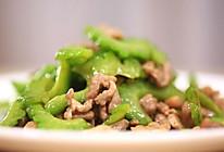 苦瓜炒肉丝—迷迭香的做法
