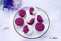 #好吃不上火#紫薯山药糕的做法