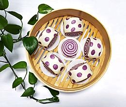#网红美食我来做#紫薯双色螺纹波点馒头的做法