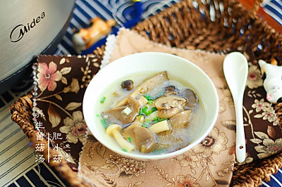 养生菌菇汤(炖)#胆·敢不同,美的原生态AH煲#