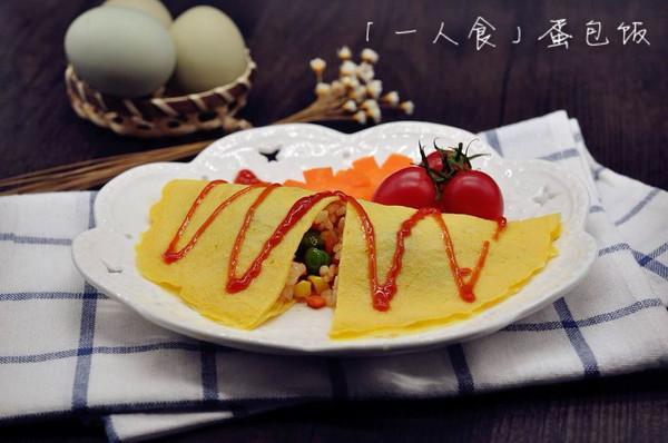 【一人食】--蛋包饭的做法