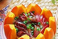 腊味合蒸金瓜煲的做法