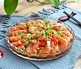 #硬核菜谱制作人# 大虾粉丝煲的做法