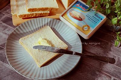 燕麦吐司#安佳黑科技易涂抹软黄油#