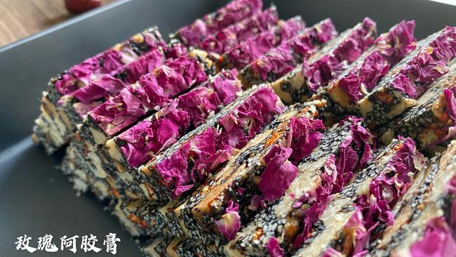玫瑰阿胶糕的做法