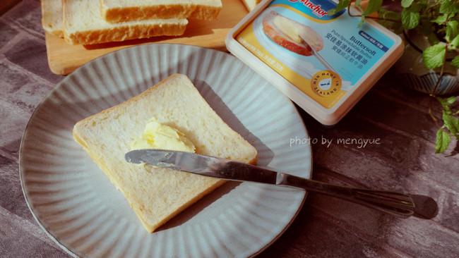 燕麦吐司#安佳黑科技易涂抹软黄油#的做法