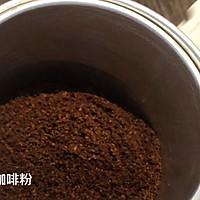 一分钟学会~越南咖啡的做法图解4
