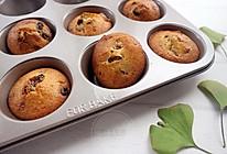 葡萄干马芬蛋糕#东菱烤立方#的做法
