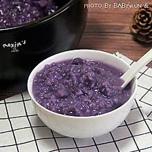 紫薯粥#每道菜都是一台食光机#