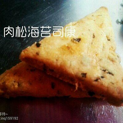肉松海苔司康 超级酥酥 超级显手艺