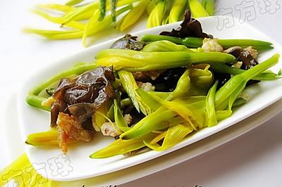 黄花菜炒木耳
