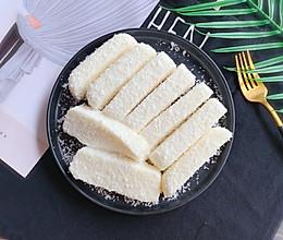 椰蓉奶糕的做法