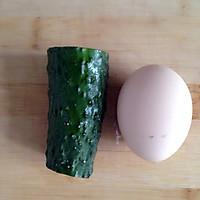 黄瓜鸡蛋羹的做法图解1