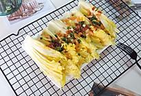 蒜蓉虾米蒸娃娃菜的做法