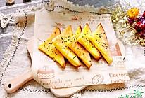 #爱乐甜夏日轻脂甜蜜#黄油蜂蜜吐司的做法
