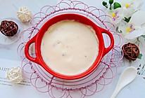 奶油蘑菇浓汤#换着花样吃早餐#的做法