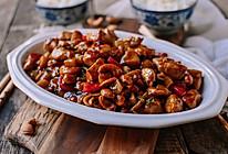 酱爆腰果鸡丁   坚果+鸡胸,健身食物也可以如此好吃的做法